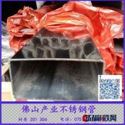 亚虎国际娱乐客户端下载_佛山304不锈钢扁管95*45黑钛金