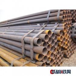 包头市中信钢材有限公司 联系电话:15354951119