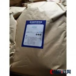 聚丙烯酰胺价格/阴离子聚丙烯酰胺价格/广东广州聚丙烯酰胺价格