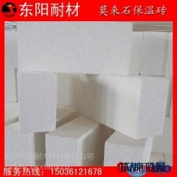 郑州东阳品牌 耐火砖 保温砖 轻质保温砖 莫来石轻质保温砖 轻质耐火砖厂家