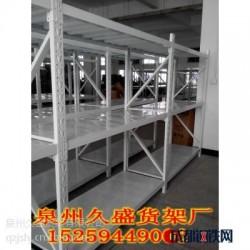 洛江中型货架久盛货架厂批发定制重型货架五金仓库货架