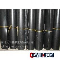 供应力丰行业领先耐高温橡胶垫板