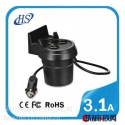 新款杯型车载充电器5V3.1A充电器 双USB双点烟器多功能车充