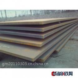 供应安钢锅炉容器板,低合金板,高建钢板,耐磨板 ,桥梁板