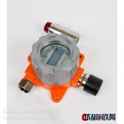 M20*1.5 气体检测报警仪厂家 金亿达