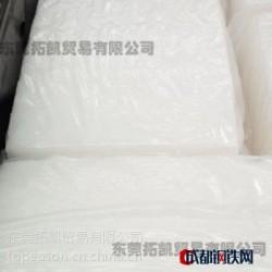 台湾奇美溶聚丁苯SSBR1205 CHIMEI SSBR KIBIPOL PR-1205