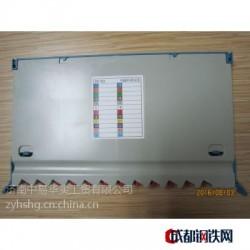 海光HG24芯光纤ODF配线箱 配线架 数字配线箱 ODF单元箱