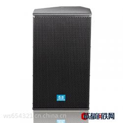 南京音响厂家专为KTV、酒吧、舞台提供专业音响 南京伍声音响公司