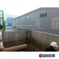 浩正防水(在线咨询)、菏泽聚合物、聚合物改性沥青涂料