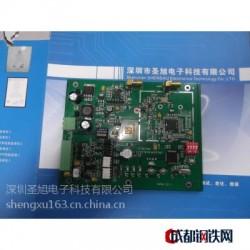 样板小批量贴片加工 PCB板贴片加工 SMT贴片加工