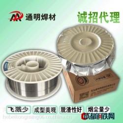 TM-E711Ni气体保护焊碳钢药芯焊丝E71T-1C-J药芯焊丝E501T-1L焊丝