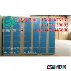 湘潭IC/ID卡存包柜报价自助存包柜厂家直销
