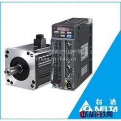 台达伺服电机 伺服驱动器 台达400W 伺服马达