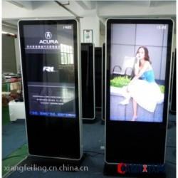 云南广告机