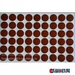洪兴家具(图)|卖螺丝孔贴|螺丝孔贴