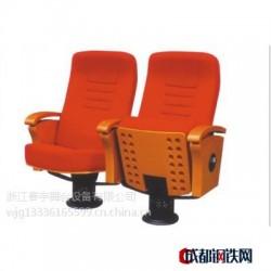 供应报告厅座椅 礼堂座椅 剧场座椅 公共座椅
