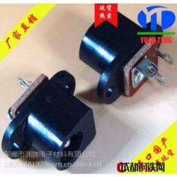 厂家直销YT品牌立式带耳朵3脚母座5.5*2.0针DC插座DC-016直流母座
