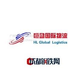 广州-欧美线国际海运服务