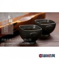 金镶玉(在线咨询)_重庆茶具_精品茶具