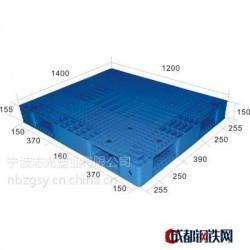 双面网格1412塑料托盘全新料食品托盘广东河南河北塑料垫板批发