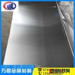 5052折弯铝板 环保铝板现货5083铝板/棒