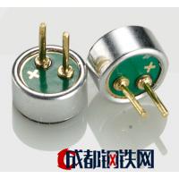 深圳市泰伦斯电子科技有限公司