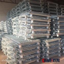 环尔仓储供应大量常规仓储笼,周转箱