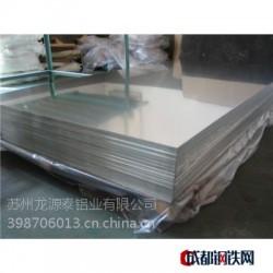 5052铝板***低多少钱一吨
