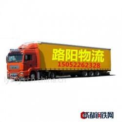江阴到广州物流专线15052262328价格优惠