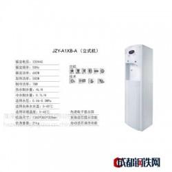 浩泽直饮净水器商用饮水机JZY-A1XB-A