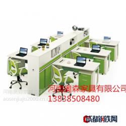 供应郑州环保办公家具定制使用环保板材