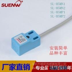 SUENW传感器 SL-H5MN1代用TL-Q5MC1 接近传感器 接近开关 厂家直销