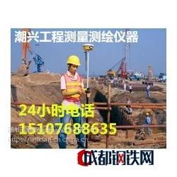河源中海达v9GPS,潮州揭阳中海达GPS