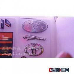 亚虎娱乐_广告公司、苏州广告、指南者广告(在线咨询)