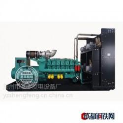 厂家直销250kw东方红YM6S4L-15柴油发电机组250千瓦