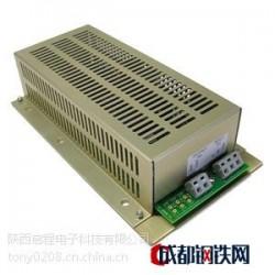 销售Martekpower ATG系列电源模块