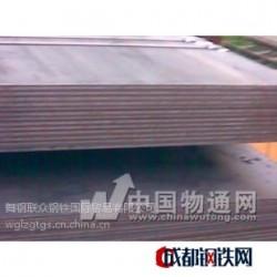 舞鋼聯眾長期供應耐侯板圖片