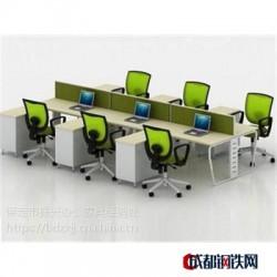 屏风隔断办公桌|保定隔断办公桌|振兴办公家具(在线咨询)
