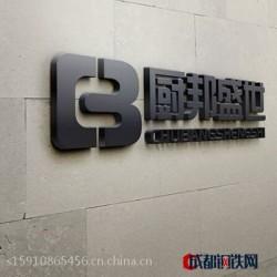 北京厨房设备,房山厨具厂家,厨房水电设计