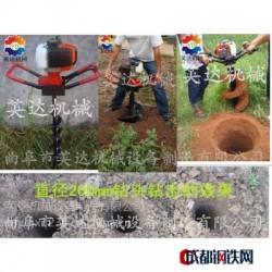 大功率地钻挖坑机冰钻打洞机厂家——大棚汽油打桩机视频