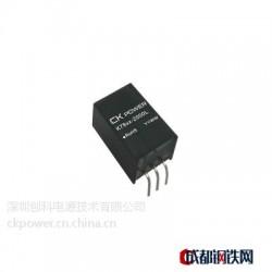 K7805-2000L 电源模块 DC/DC CKpower