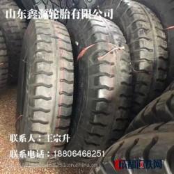 双星正品HP025花纹 12.00-20 斜交卡车轮胎1200-20羊角花纹加厚