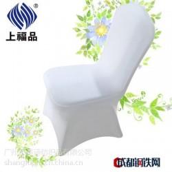 厂家直供 加厚加固弹力椅套 酒店中高档椅套 批发连体椅套 定做