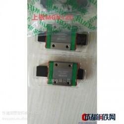 台湾上银HIWIN MGN12C直线导轨 ?体积小,轻量化,特别适合小型自动化设备适用。