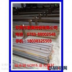 零售 济钢 退火轧材 轴承钢GCR15