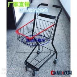 KTV超市双层带篮手推车购物酒水小推车日式超市购物车便利车