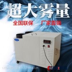 深圳纳美特雾化机,空气增湿机,工业加湿机品牌选择纳美特