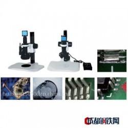 高清显微镜EC-S3三维显微镜