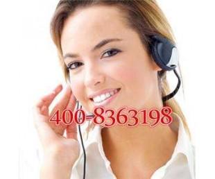 亚虎娱乐_欢迎访问株洲美的空调官方服务维修点统一售后服务电话