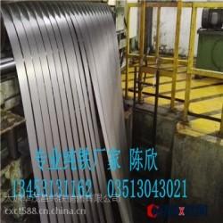 炉料纯铁,工业纯铁 ,纯铁板,纯铁棒,华茂昌厂家直供
